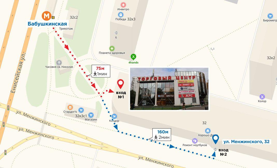 6ada6949a32f м. «Бабушкинская» — ул. Менжинского, дом 32 — интернет-магазин OLDI ...