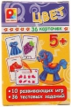 Развивающая игра Радуга Игры с карточками С-915