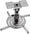 Кронштейн для проектора Cactus CS-VM-PR04-AL серебристый макс. 10кг настенный и потолочный поворот и