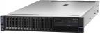 Сервер Lenovo x3650M5 8871EQG E5-2650v4, 1x16GB, noHDD (upto 8/ 20x2.5), SAS3 M5210 ZM, no ODD, 4x1GbE, IMM, 1x900W (upto 2), Rack Rails, 3y NBD