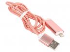 Кабель-переходник Telecom TA12858-P (Lightning) для наушников 3,5 мм и зарядки USB, Rose