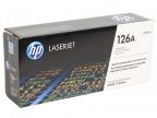 Барабан HP CE314A для HP LaserJet Pro CP1025, CP1025nw, 100 M175W. 14000 странииц (ч/ б), 7000 страниц (цвет).