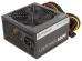 Блок питания Thermaltake Litepower 550W [PS-LTP-0550NPCNEU-2]