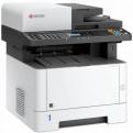 МФУ Kyocera M2540DN A4,  40 стр/ мин,  350 листов + 100 листов,  duplex,  USB,  Ethernet,  512MB