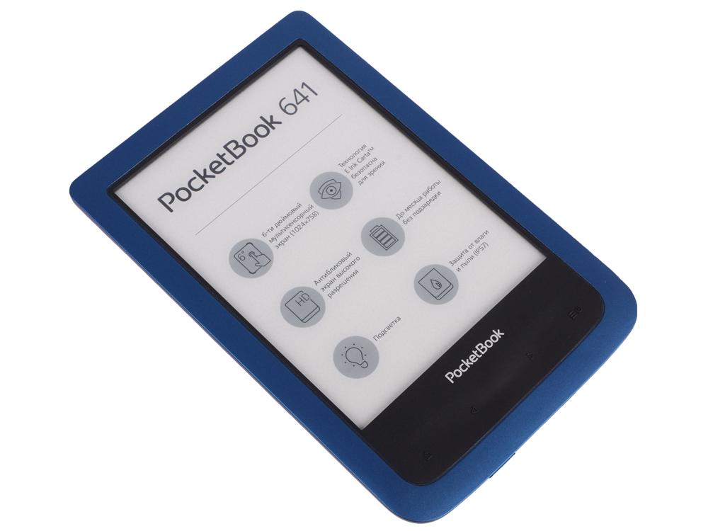 """Электронная книга PocketBook 641 6"""" E-Ink Carta 1024x758 Touch 1Ghz/ 256Mb/ 8Gb/ защита от пыли и воды/ подсветка дисплея/ цвет лазурный"""