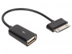 Кабель-переходник OTG Samsung 30pin - USB-Af 0,15m VCOM (CU277)