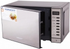 Микроволновая печь Horizont 20MW700-1479BHB