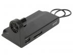 Док-станция для Smart TV приставок UPVEL UM-514C 1* поворотный HDMI-порт,  3 * USB 2. 0 порта,  слот для карт MicroSD
