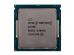 Процессор Intel® Pentium® G4400 OEM