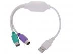 Кабель-адаптер USB AM -2xPS/ 2 Gembird UAPS 12, блистер