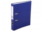 Папка-регистратор с покрытием PVC и металлической окантовкой, 50 мм, А4, темно-синяя IND 5/ 50 PP NEW