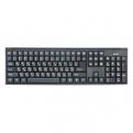 Набор клавиатура+мышь SVEN Standard 310 Combo USB чёрный