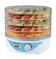Сушилка для овощей и фруктов VITEK VT-5055(W)