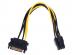 Cablexpert Разветвитель питания SATA-PCI-Express 6pin, для подключения в/к PCI-Е (6pin) к б/п ATX (