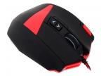 Мышь игровая REDRAGON FOXBAT лазер,19 кнопок,50-16400 dpi