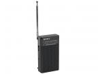 Радиоприемник SONY ICF-P26 Вертикальный аналоговый FM /  AM радиоприемник,  Внешний динамик 100 мВт, Ремешок в комплекте, Гнездо для наушников, Тип использ