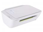 МФУ HP Deskjet 2130 <K7N77C> принтер/  сканер/  копир, А4, 7.5/ 5.5 стр/ мин, USB {замена B2L56C DJ1510A)