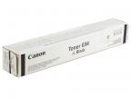 Тонер Canon C-EXV034 BK для iR C1225/ iF. Чёрный. 12 000 страниц.
