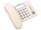 Телефон Panasonic KX-TS2352RUJ Flash, Recall, Pause, Память 3, Wall mt.