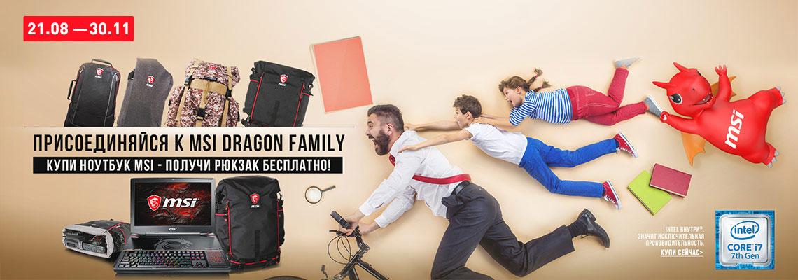 Присоединяйся к MSI Dragon Family
