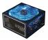 Блок питания Zalman 700W ZM700-TX