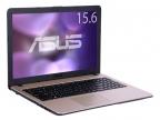 """Ноутбук Asus X540UA-DM597T i3-6006U (2. 0) /  4GB /  256GB SSD /  15. 6"""" FHD AG /  Int: Intel HD 520 /  noODD /  Win10 (Black)"""