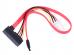 Кабель Combo SATA Cablexpert, molex+SATA/SATA, 15pin+7pin, (длина инт - 35см, питание - 15см