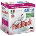 FeedBack Таблетки для посудомоечных машин ALL in 1 30 шт