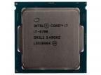 Процессор Intel Core i7-6700 OEM TPD 65W, 4/ 8, Base 3.4GHz - Turbo 4.0GHz, 8Mb, LGA1151(Skylake)