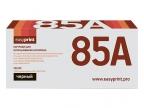 Картридж EasyPrint 285A/ 35A/ 36A  LH-85A U для HP LJ P1005/ 1505/ Pro 1102/ LBP6000 (2000 стр. ) с чипом