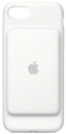 Чехол с аккумулятором для Apple iPhone 7 Smart Battery Case - White (белый)