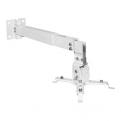 Кронштейн ARM media PROJECTOR-3, для проекторов, настенно-потолочный, 3 ст. свободы, max 20 кг, 120-650 mm, белый
