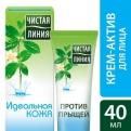 ЧИСТАЯ ЛИНИЯ Крем-актив против прыщей Идеальная кожа 40 мл