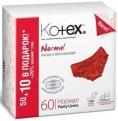 Kotex Прокладки ежедневные Дышашие Нормал 50шт 10шт