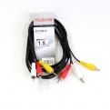 Кабель соединительный 3xRCA (M) - 3xRCA (M),  1, 5m Telecom <TAV7150-1. 5M>