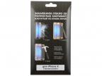 Закаленное стекло 3D с цветной рамкой (fullscreen) для iPhone X DF iColor-13 (black)