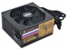 Блок питания Thermaltake Ural 650W (W0426RE) v2.3,A.PFC,80 Plus Gold,Fan 14 см,Modular,Retail