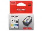 Картридж Canon CL-446XL для PIXMA MG2440/ 2540. Цветной. 300 страниц.