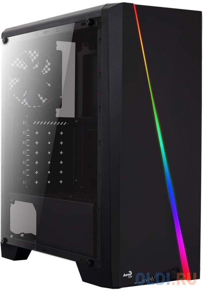 Корпус Aerocool [PGS-V] Cylon Black Tempered Glass , ATX, без БП, RGB подсветка, закаленное стекло, картридер, 1x USB 3.0 +2x USB 2.0, 1х12см вентилятор в к 4718009152335