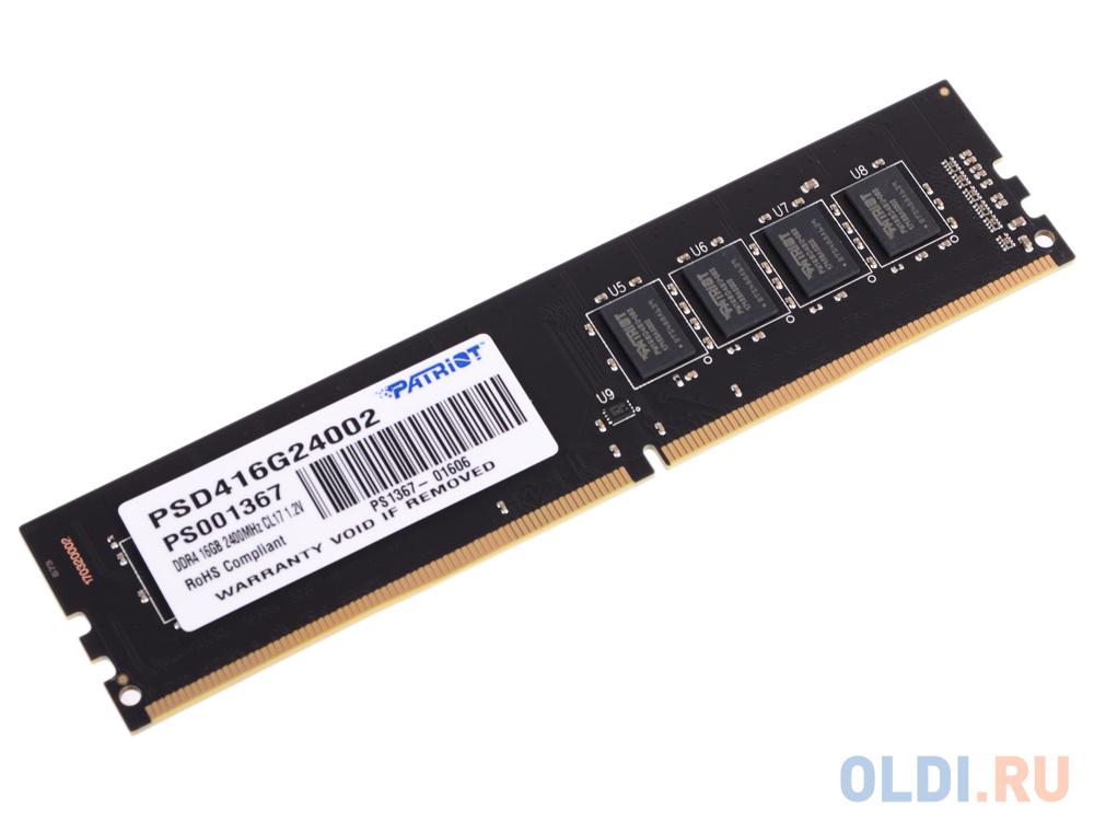 Оперативная память Patriot Memory PSD416G24002 DIMM 16GB DDR4 2400MHz фото