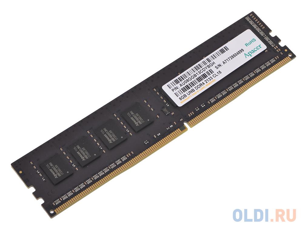 Оперативная память Apacer AU08GGB13CDYBGH DIMM 8GB DDR4 2133MHz фото