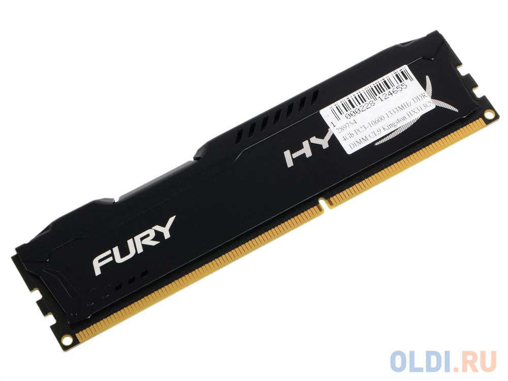 Фото - Оперативная память Kingston HX313C9FB/4 DIMM 4Gb DDR3 1333MHz оперативная память kingston hx313c9fw 4 hyperx fury white series dimm 4gb ddr3 1333mhz