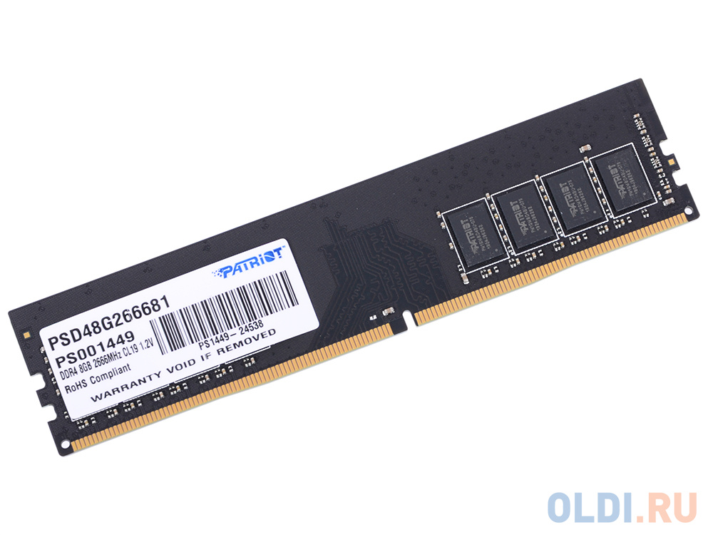 Оперативная память Patriot Memory PSD48G266681 DIMM 8GB DDR4 2666MHz