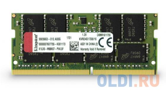 Оперативная память Kingston KVR24S17D8/16 SO-DIMM 16Gb DDR4 2400MHz
