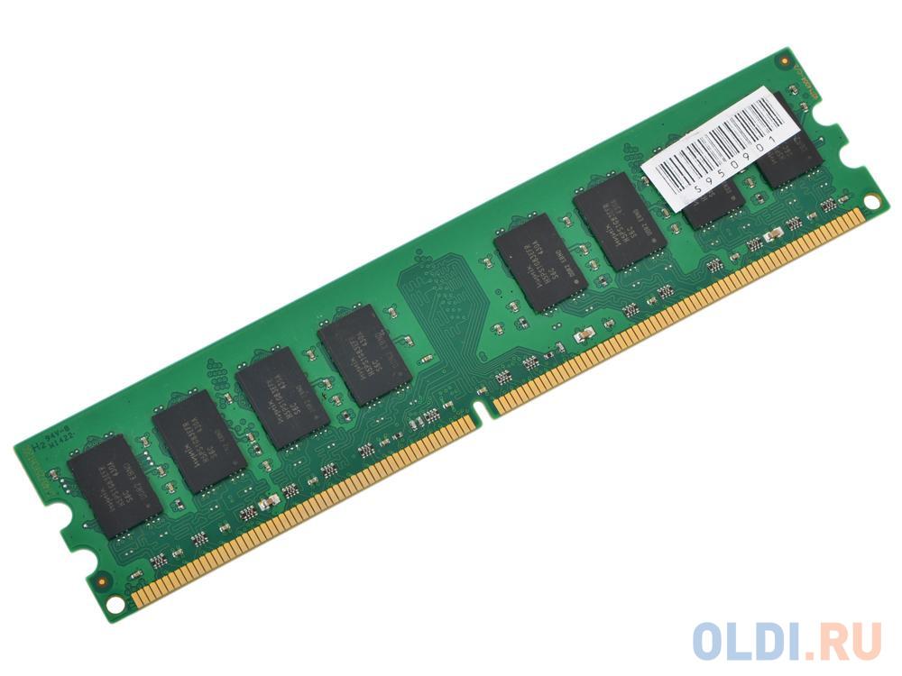 Память DDRII 2Gb (pc2-6400) 800MHz Hynix.