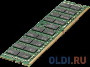 Фото - Оперативная память 16Gb (1x16Gb) PC4-21300 2666MHz DDR4 DIMM ECC Registered CL19 HP 862976-B21 память оперативная ddr4 hpe pc4 2933y r 16gb 2933mhz p00920 b21