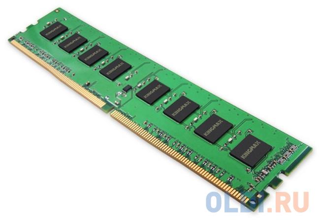 Оперативная память 4Gb PC4 17066