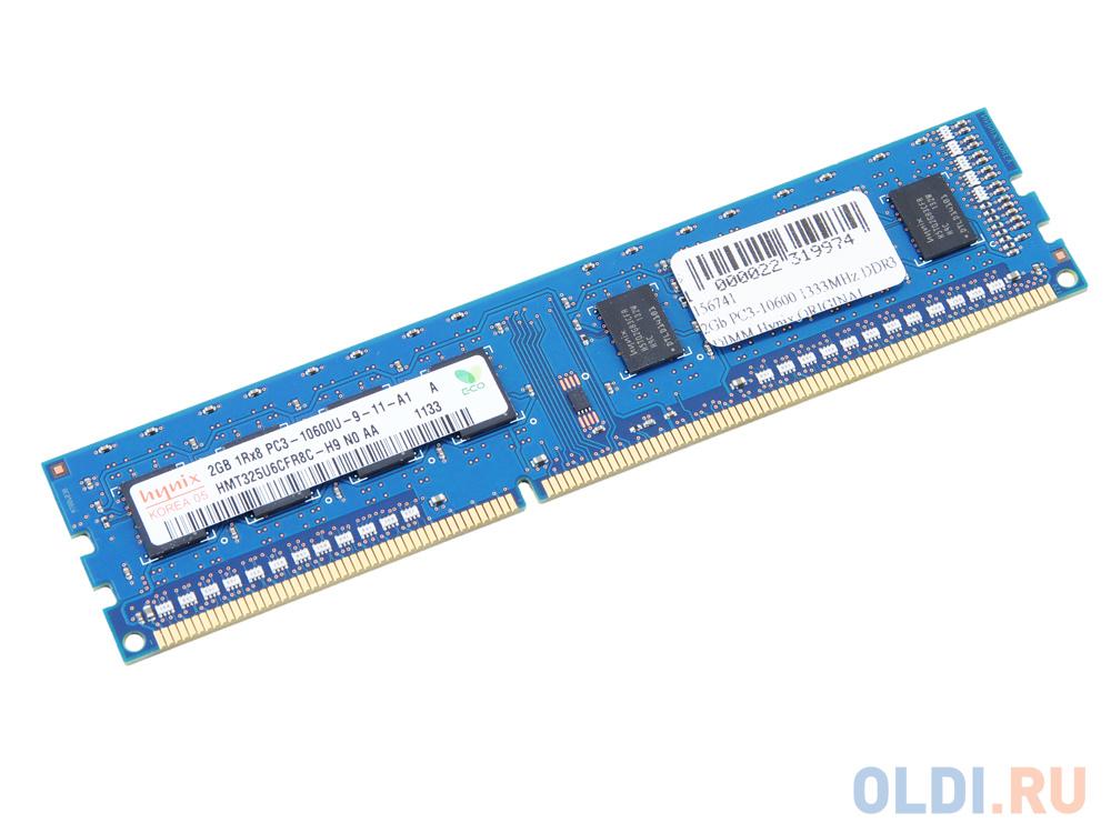 Оперативная память 2Gb (1x2Gb) PC3-10600 1333MHz DDR3 DIMM Hynix Hynix.