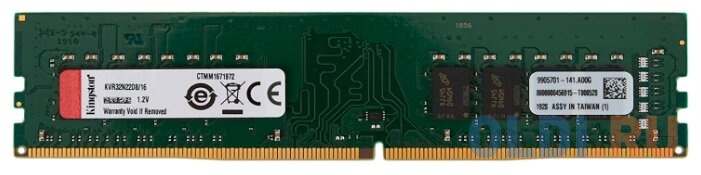 Оперативная память 32Gb (1x32Gb) PC4-25600 3200MHz DDR4 DIMM CL22 Kingston KVR32N22D8/32