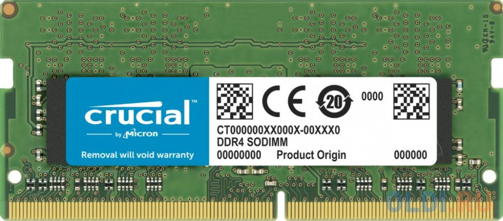 Оперативная память для ноутбука 32Gb (1x32Gb) PC4-25600 3200MHz DDR4 SO-DIMM CL22 Crucial CT32G4SFD832A